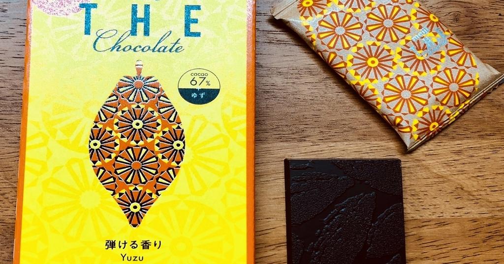 ザチョコレートのゆず