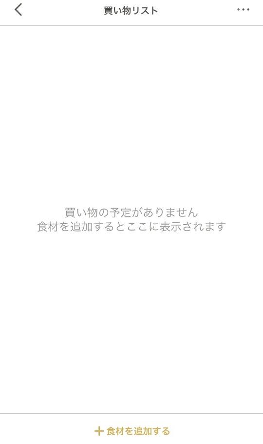 f:id:bollet:20190923172928p:plain