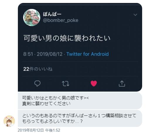 f:id:bomber_poke:20190829155150p:plain