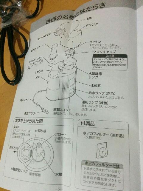 f:id:bombomprin:20170113122936j:plain