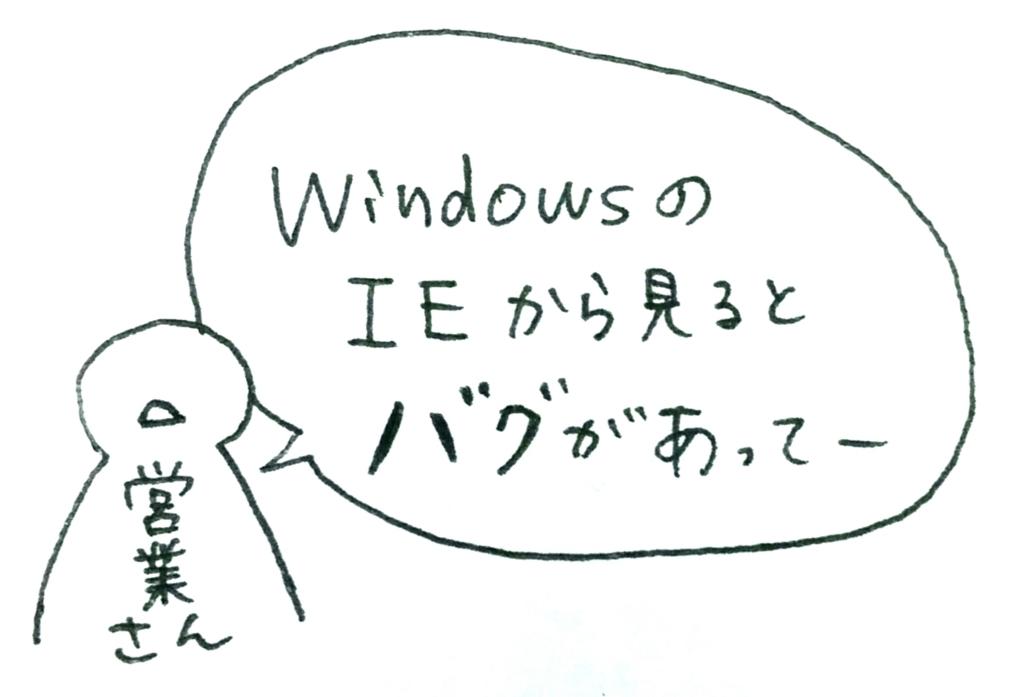 f:id:bombomprin:20170307193605j:plain