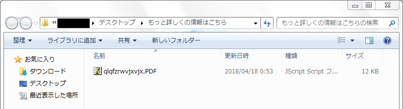 f:id:bomccss:20180421191752p:plain