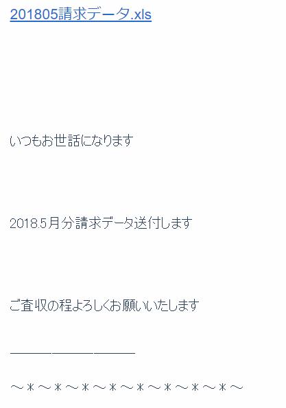 f:id:bomccss:20180517225653p:plain