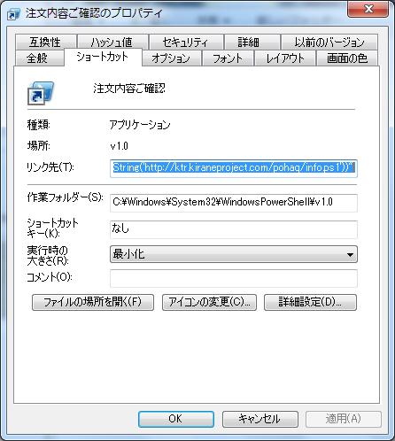 f:id:bomccss:20181223175122p:plain