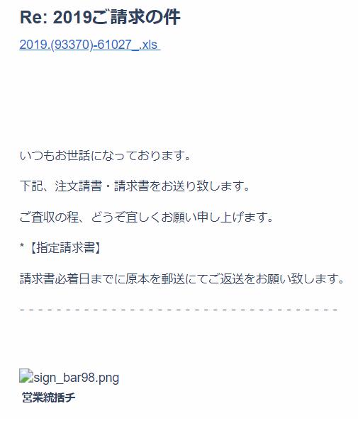 f:id:bomccss:20190307025233p:plain