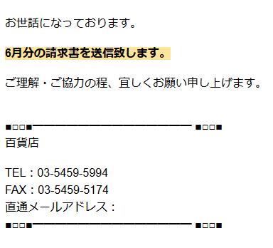 f:id:bomccss:20190628032825p:plain