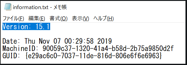 f:id:bomccss:20191109185942p:plain