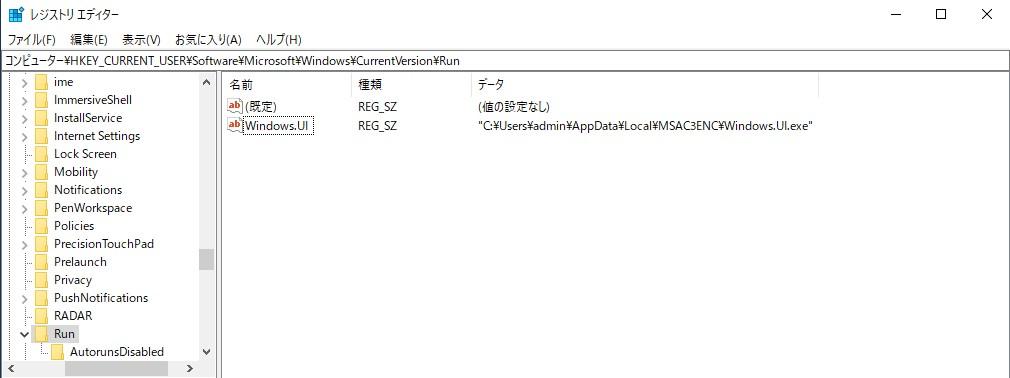 f:id:bomccss:20200801161851j:plain