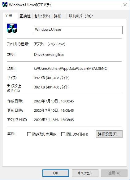 f:id:bomccss:20200801163532j:plain