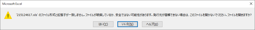 f:id:bomccss:20201024025132p:plain