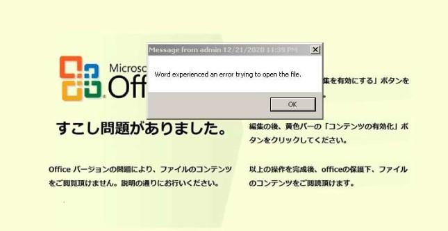f:id:bomccss:20201223081742j:plain