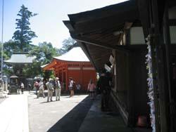 f:id:bon-ku-ra:20121001052725j:image