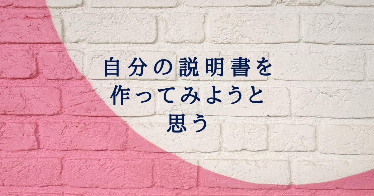 f:id:bon-suzu50:20210430150342p:plain