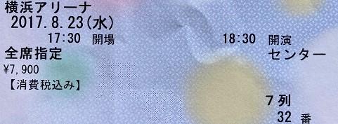 f:id:bon-suzu50:20210608120215j:plain