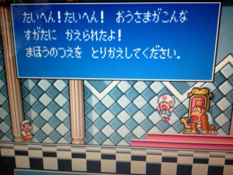 スーパー マリオ ブラザーズ 3