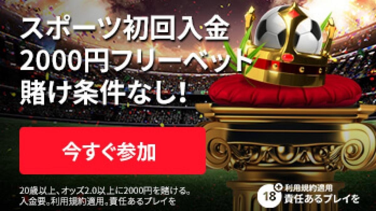 f:id:bonanzafujimoto-official:20210302214744j:plain