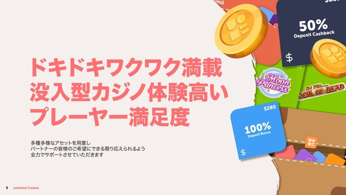 f:id:bonanzafujimoto-official:20210320131345j:plain