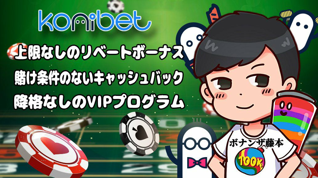 f:id:bonanzafujimoto-official:20210509060033j:plain