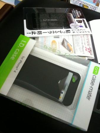 20100821164350