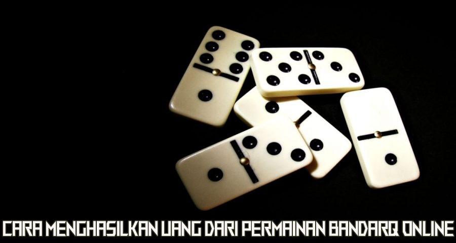 f:id:bonar30:20200822174517p:plain