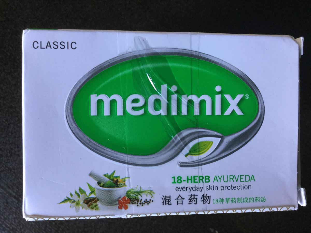 これがmedimix