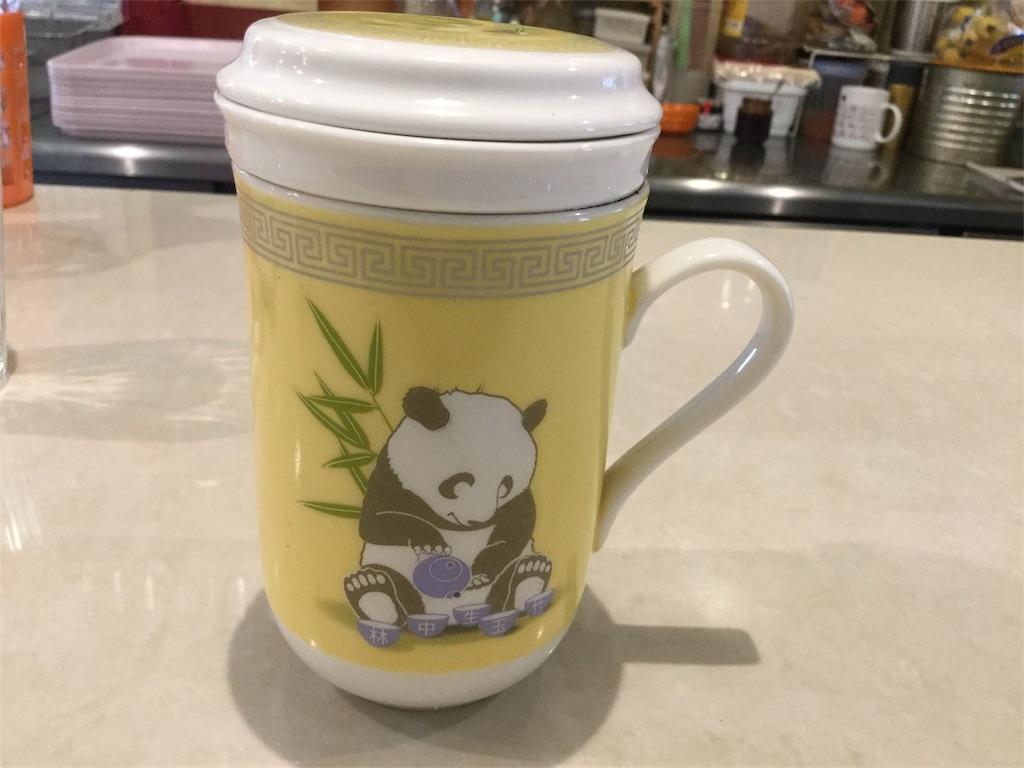 ランチについてくる中国茶