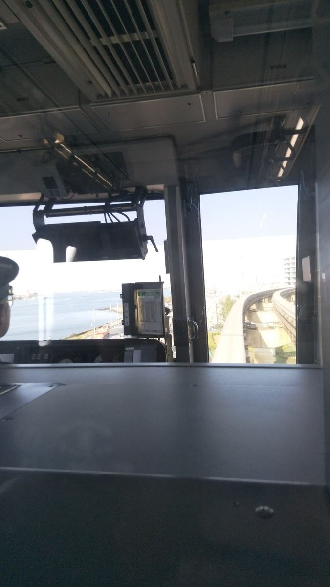 モノレール展望席の景色