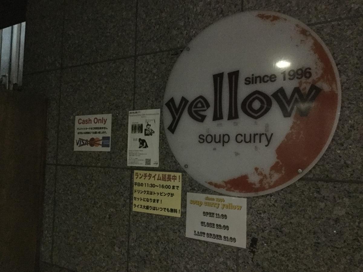 Yellow看板