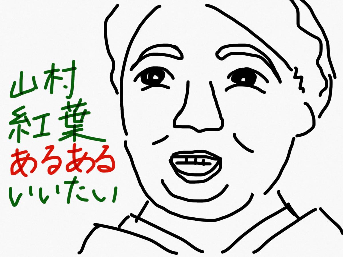 f:id:bonara:20200122141530p:plain