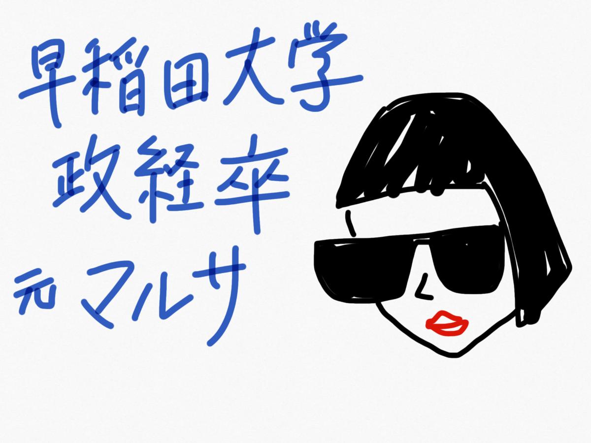 f:id:bonara:20200122141548p:plain