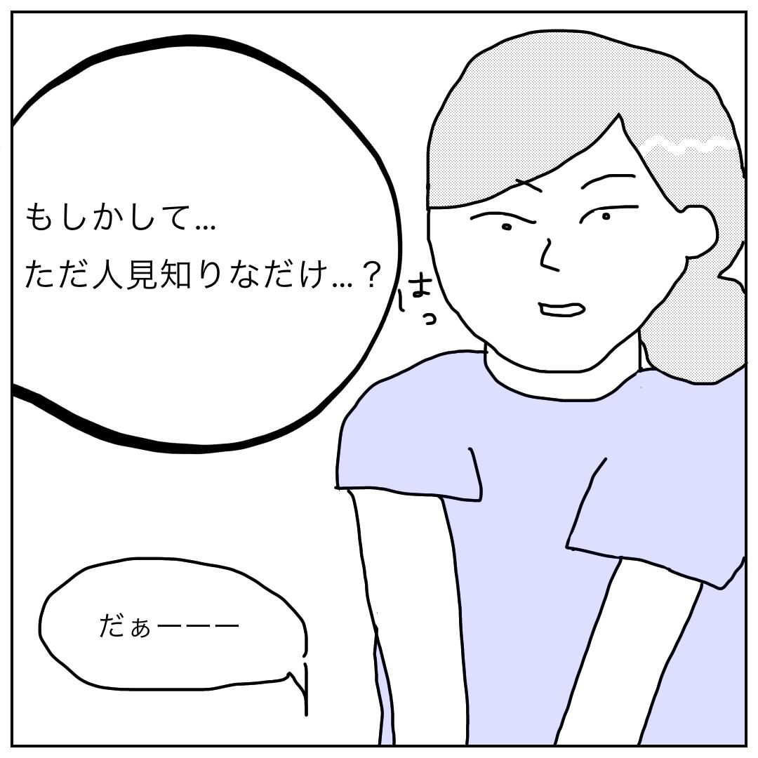 f:id:bonara:20200715081914p:plain