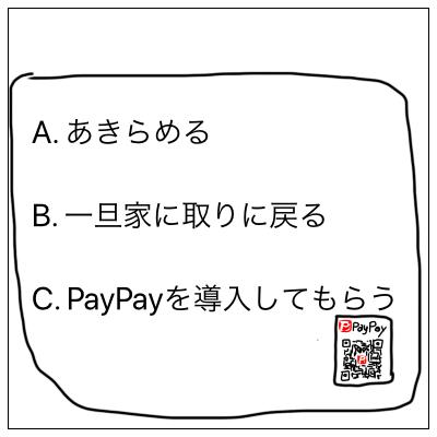f:id:bonara:20200716222213p:plain