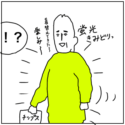 f:id:bonara:20200802094601p:plain