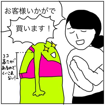 f:id:bonara:20200808101933p:plain
