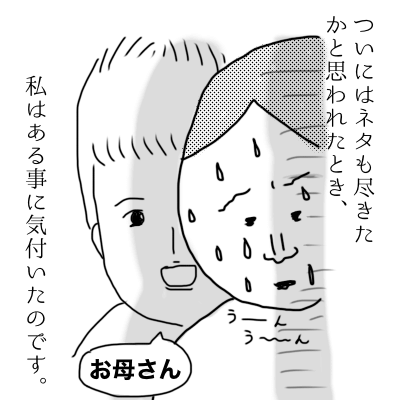 f:id:bonara:20200822174618p:plain