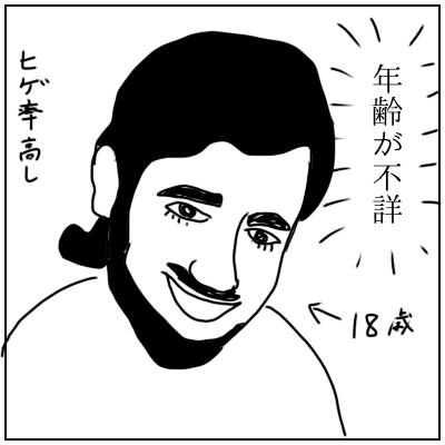 f:id:bonara:20200826150034p:plain