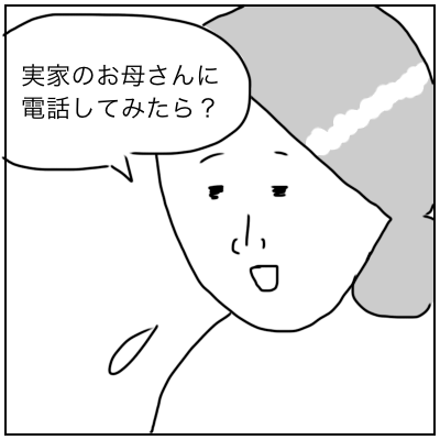 f:id:bonara:20200826150331p:plain
