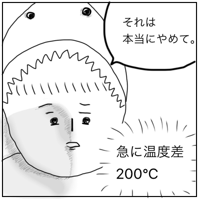 f:id:bonara:20200904150240p:plain