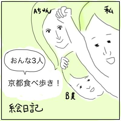 f:id:bonara:20200924122647p:plain