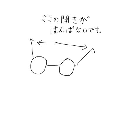 f:id:bonara:20200925111344p:plain