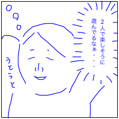 f:id:bonara:20201001160442p:plain
