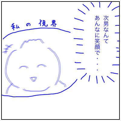f:id:bonara:20201001160451p:plain