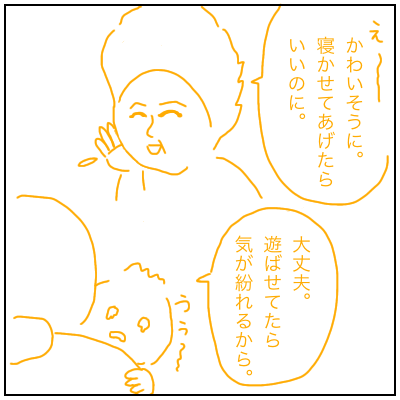 f:id:bonara:20201002141355p:plain
