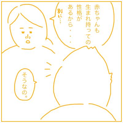 f:id:bonara:20201003174558p:plain