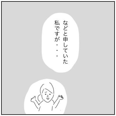 f:id:bonara:20201010163638p:plain