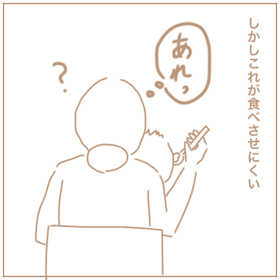 f:id:bonara:20201025143501p:plain
