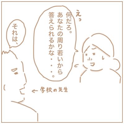 f:id:bonara:20201108172249p:plain