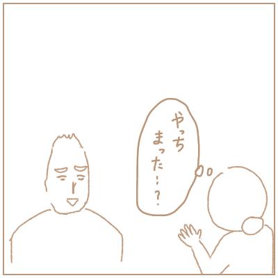 f:id:bonara:20201120161413p:plain