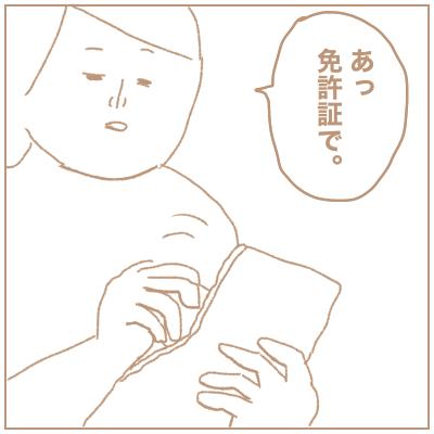 f:id:bonara:20201121163844p:plain