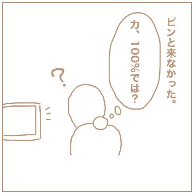 f:id:bonara:20201123162616p:plain